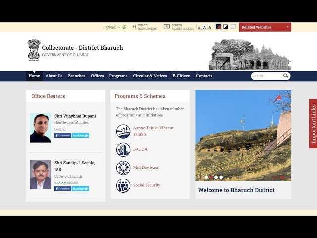 File tracking service down at Bharuch Collector office website