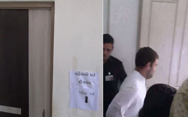 Rahul accidently enters into ladies toilet in Gujarat
