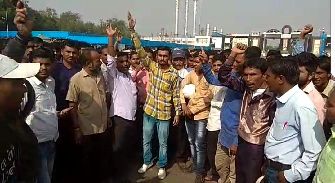 Gujarat Refinery employees on strike