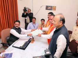 Vijay Rupani fills his nomination form for Gujarat Assembly Election
