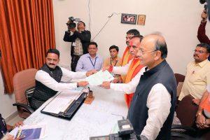 Vijay Rupani fills his nomination form for Gujarat Assembly Election