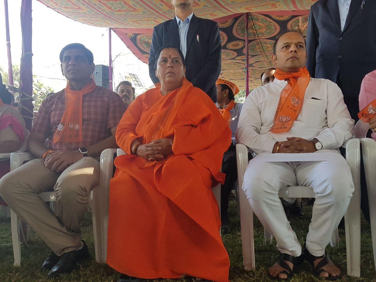Union Minister Uma Bharati present for Mann ki Baat Chai pe charcha at Vadodara