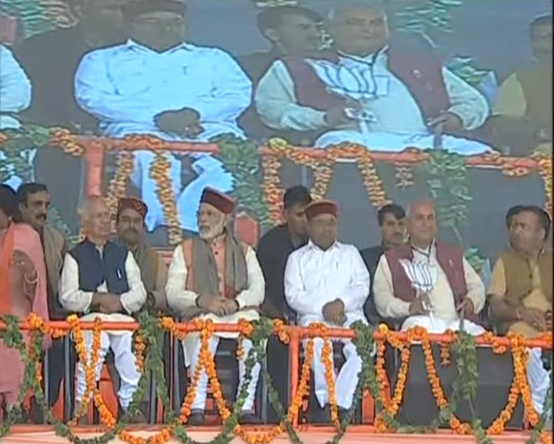 PM Modi addresses Parivartan Rally In Palampur, Himachal Pradesh