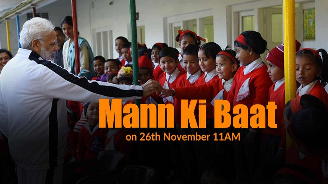 LIVE: PM Modi's Mann Ki Baat, November 2017