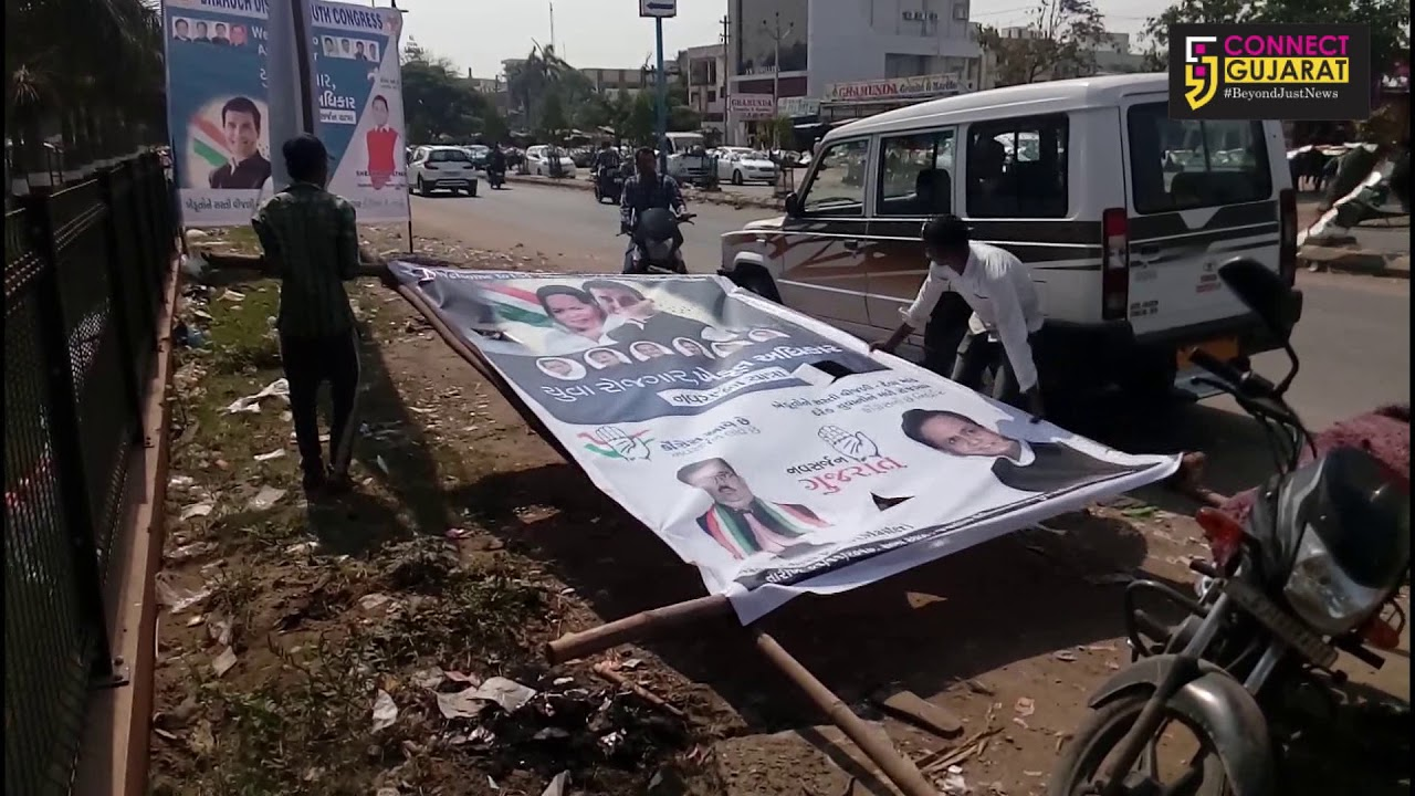 Banner removed from main road in Ankleshwar before Rahul Gandhis public meeting