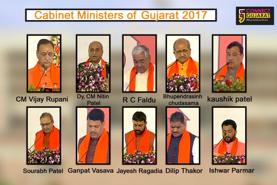 Know who took oath in Rupanis Government ?
