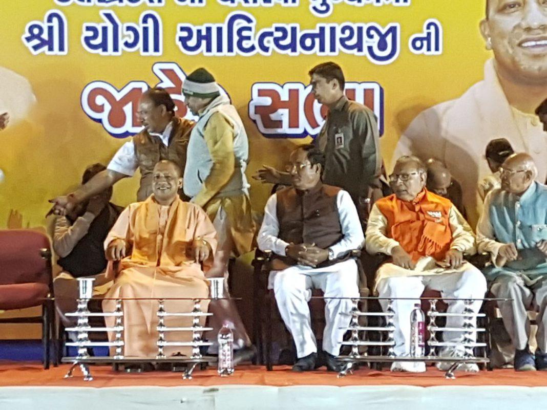 yogi adityanath in vadodara