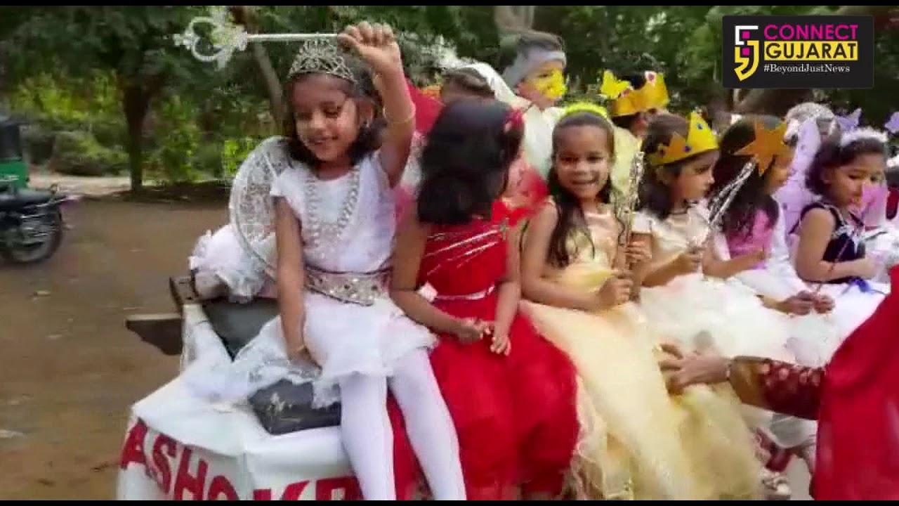 Royal Family School celebrated Christmas in Vadodara