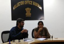 Vadodara Collector