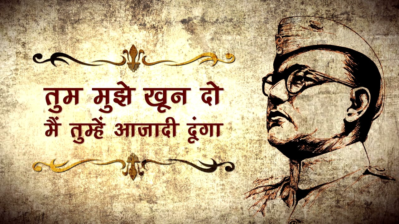 Famous Quotes By Freedom Fighters Connect Gujarat