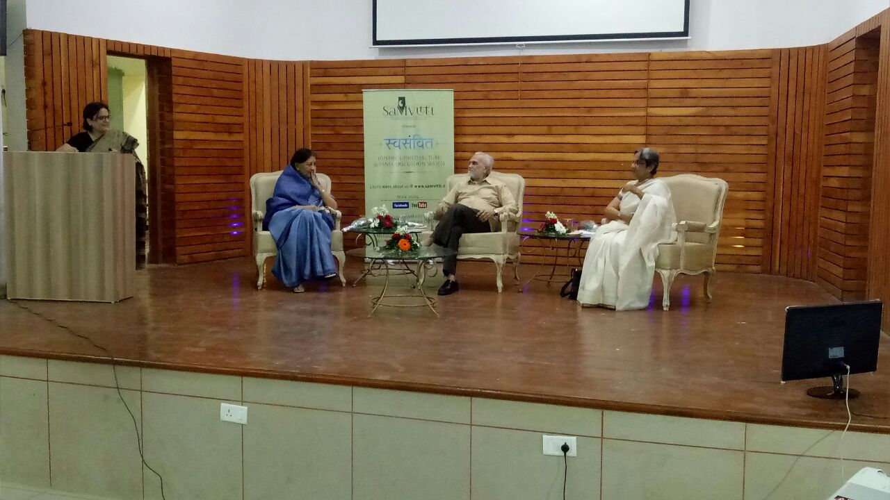 SwMvitti foundation organise panel discussion series