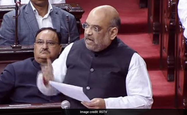 Amit Shahs first speech in Rajya Sabha