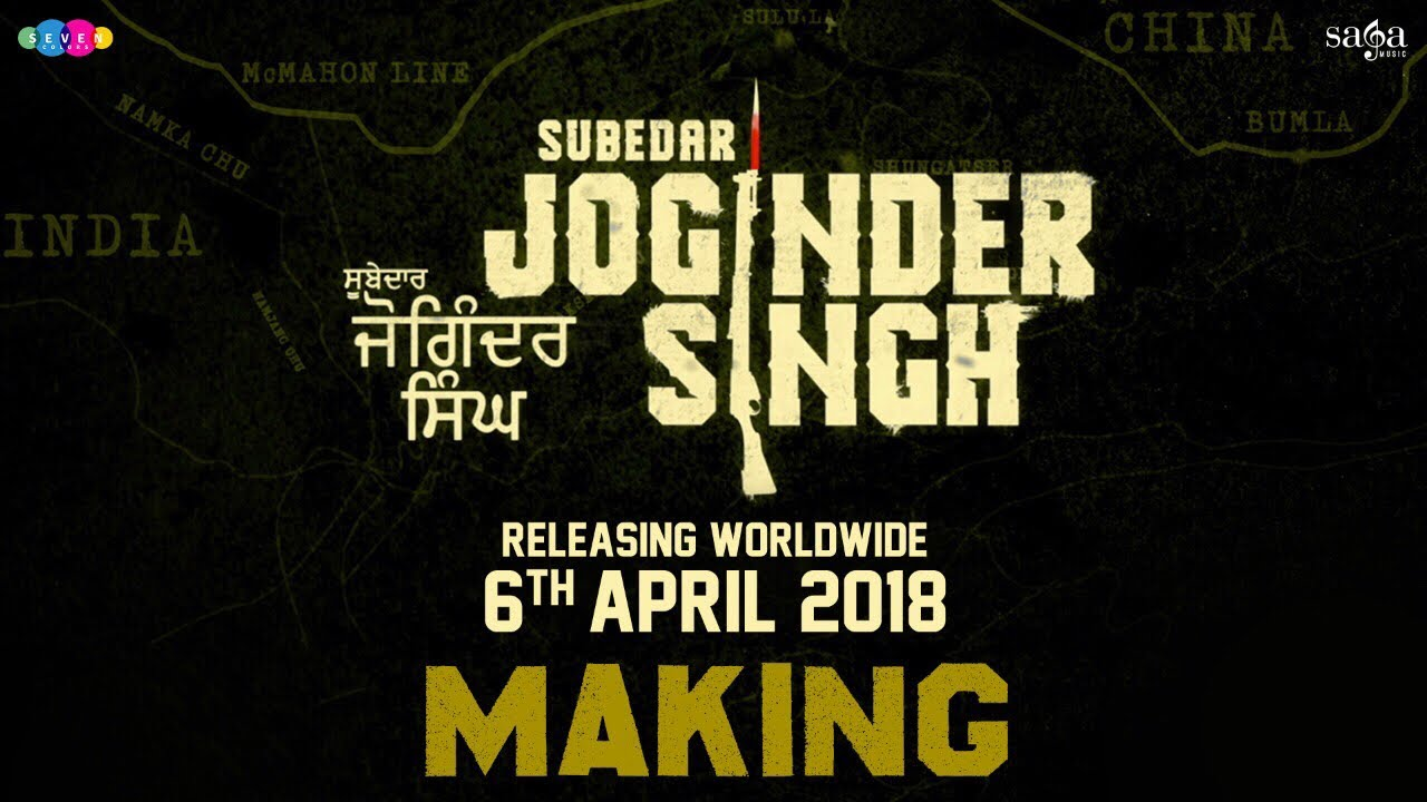 Biopic of PVC Subedar Joginder Singh will show his bravery to life