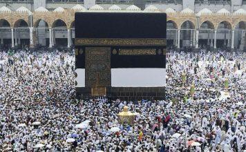 #Mosquemetoo
