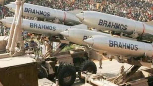 Supersonic Cruise Missile Brahmos Successfully tested from Pokhran