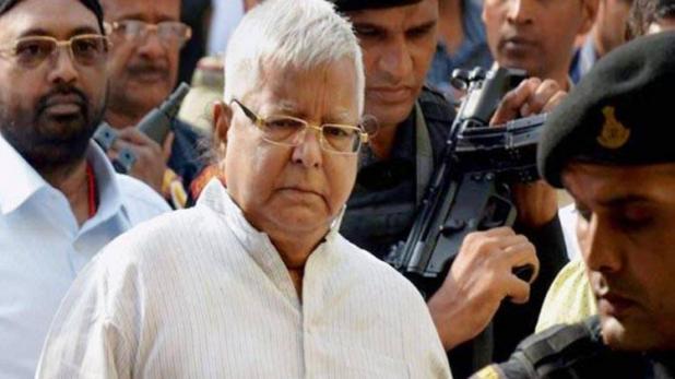 Lalu Prasad Yadav sentenced to 14 years in prison in Dumka treasury case