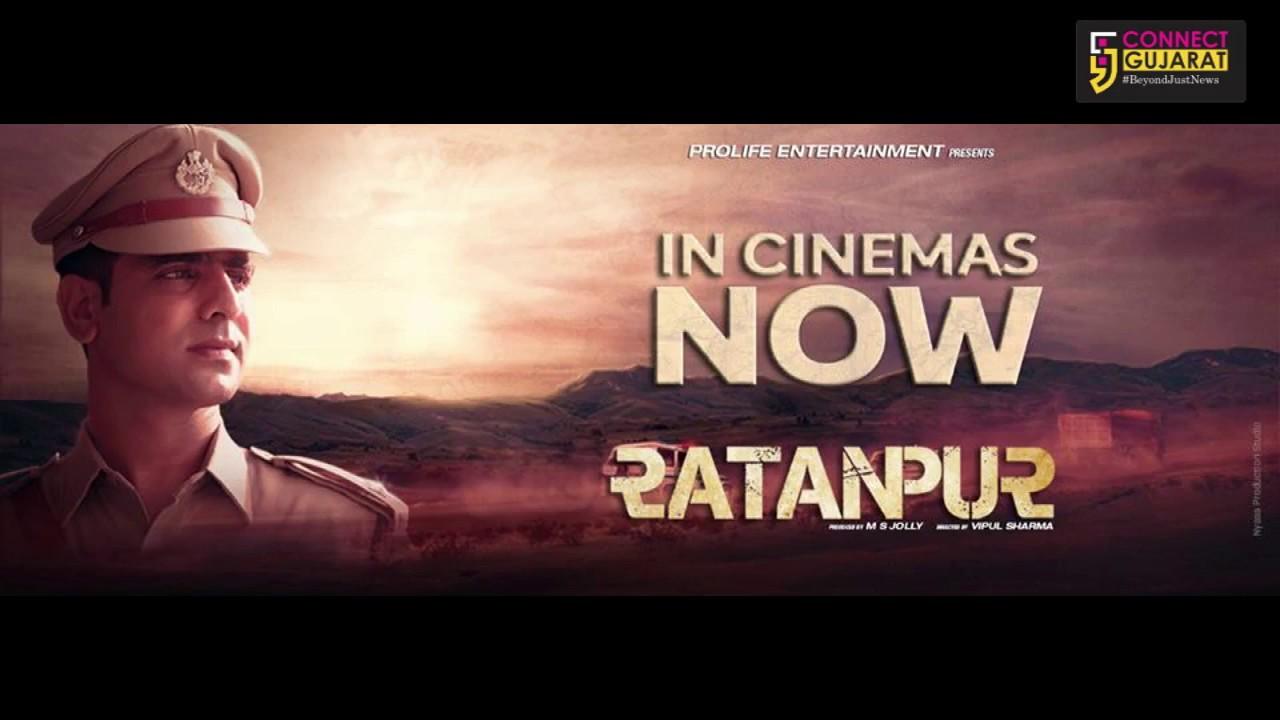 Ratanpur Starcast surprised the audience in Vadodara