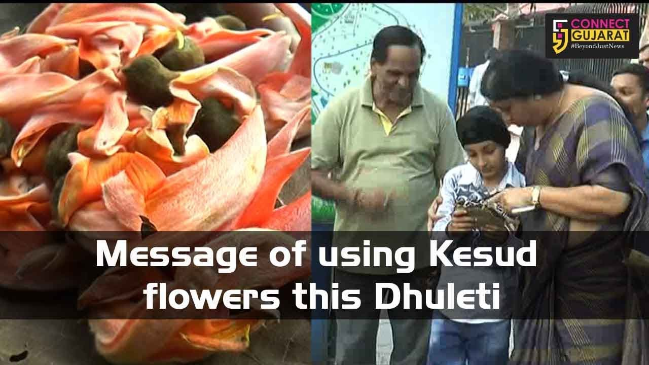 Message of using Kesud flowers this Dhuleti