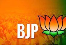 BharatiyaJanata Party