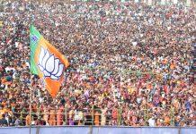 BJP'sFoundation Day