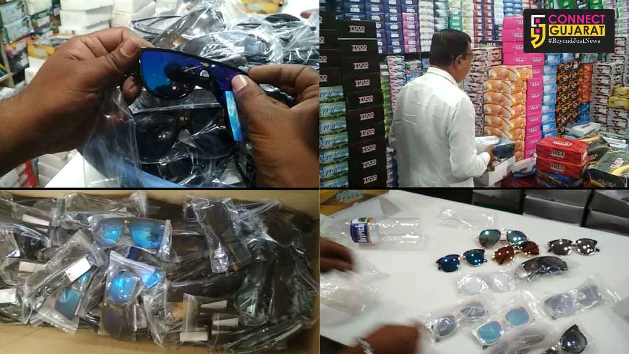 Vadodara PCB team arrested the owner of optical shop for violation of copyright act