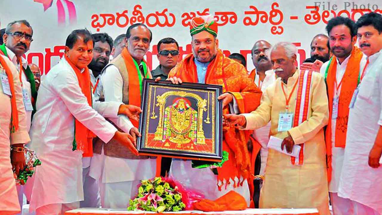 BJP now focus on Telangana and other states after ...