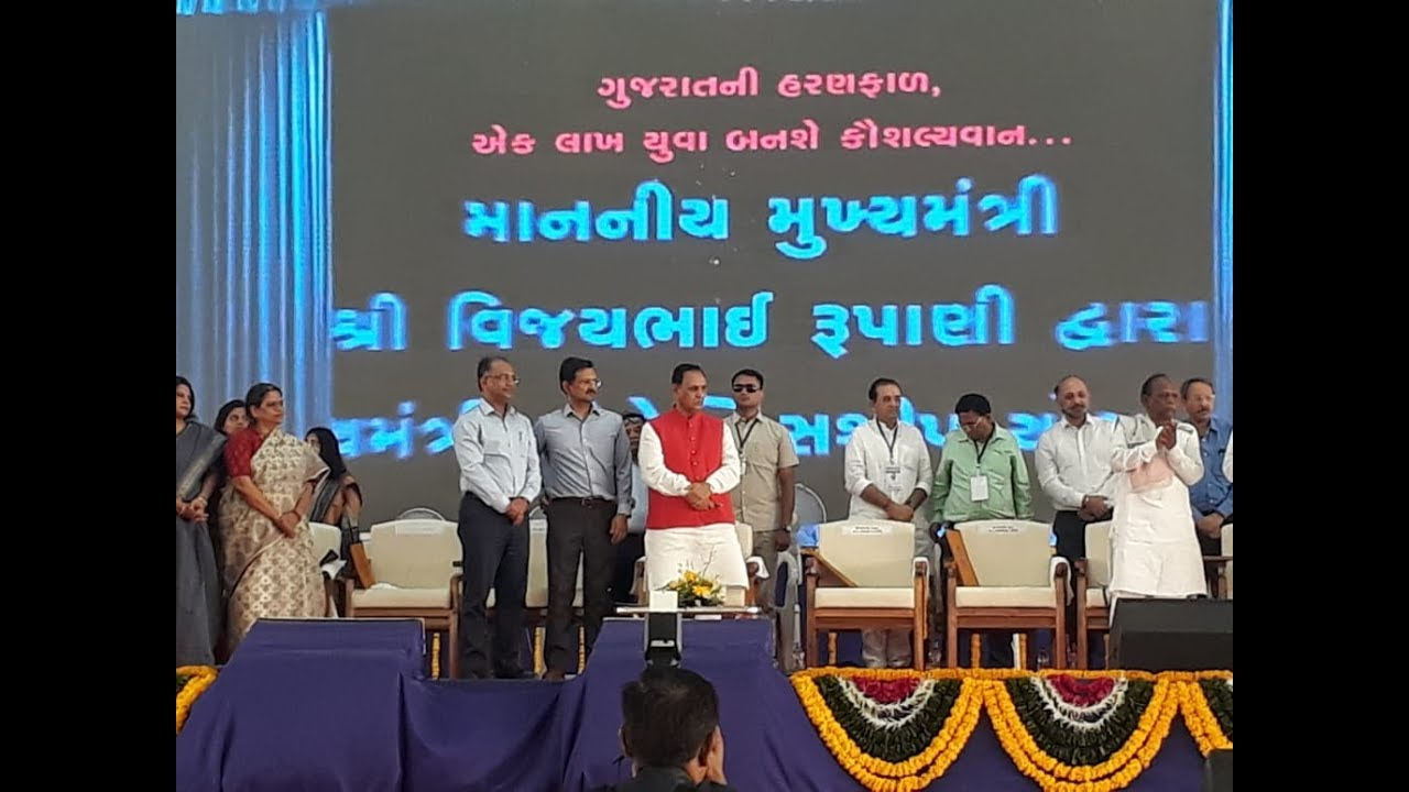 CM Inaugurated various schemes at Bharuch