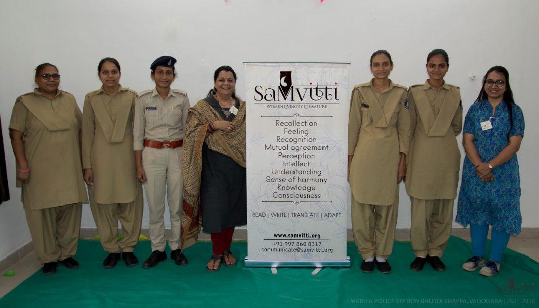 SahityaMitra