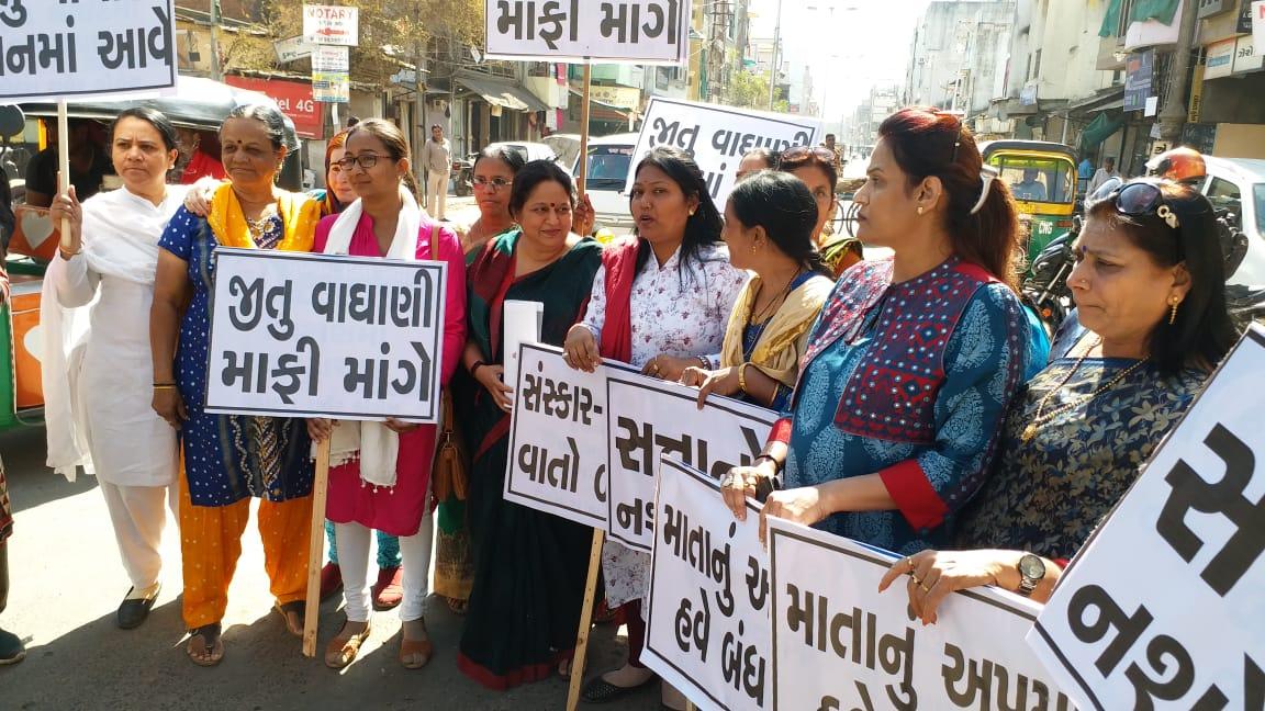 Vadodara Congress Women wing protest against Jitu Vaghani