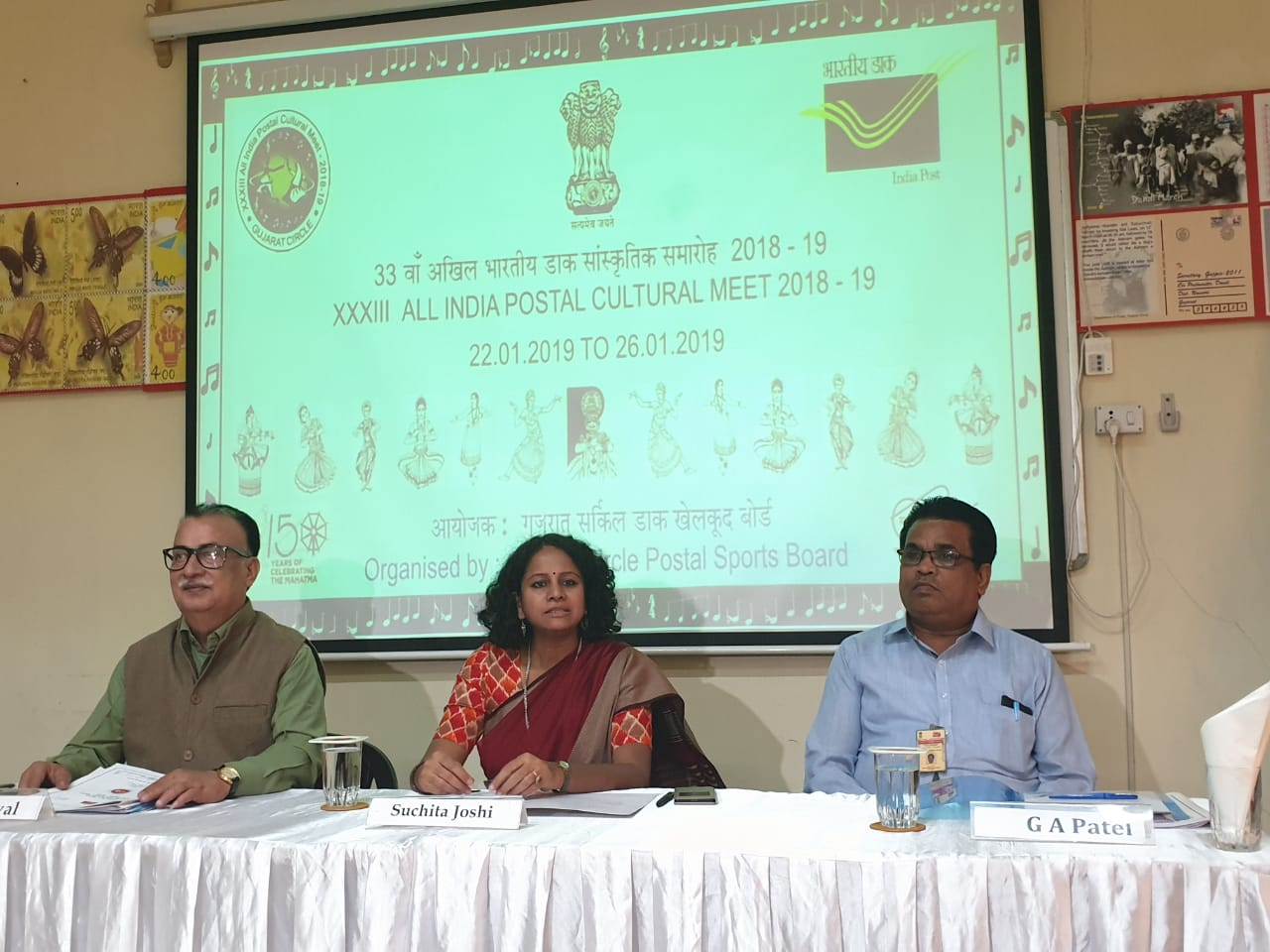 Vadodara will host 33rd All India Postal Cultural Meet