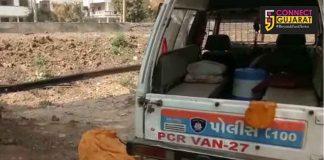 Manjalpur