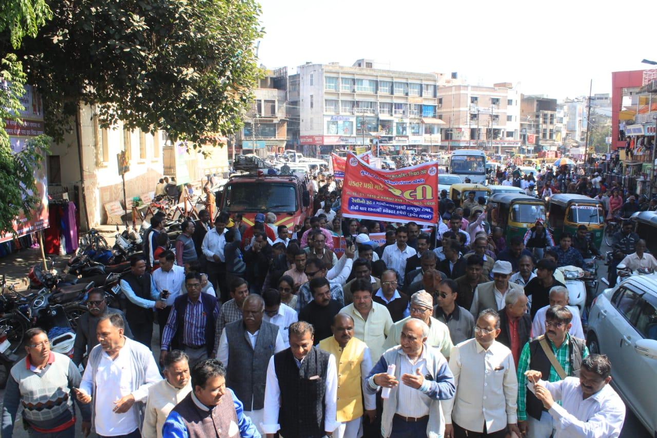 Government employees rally in Vadodara