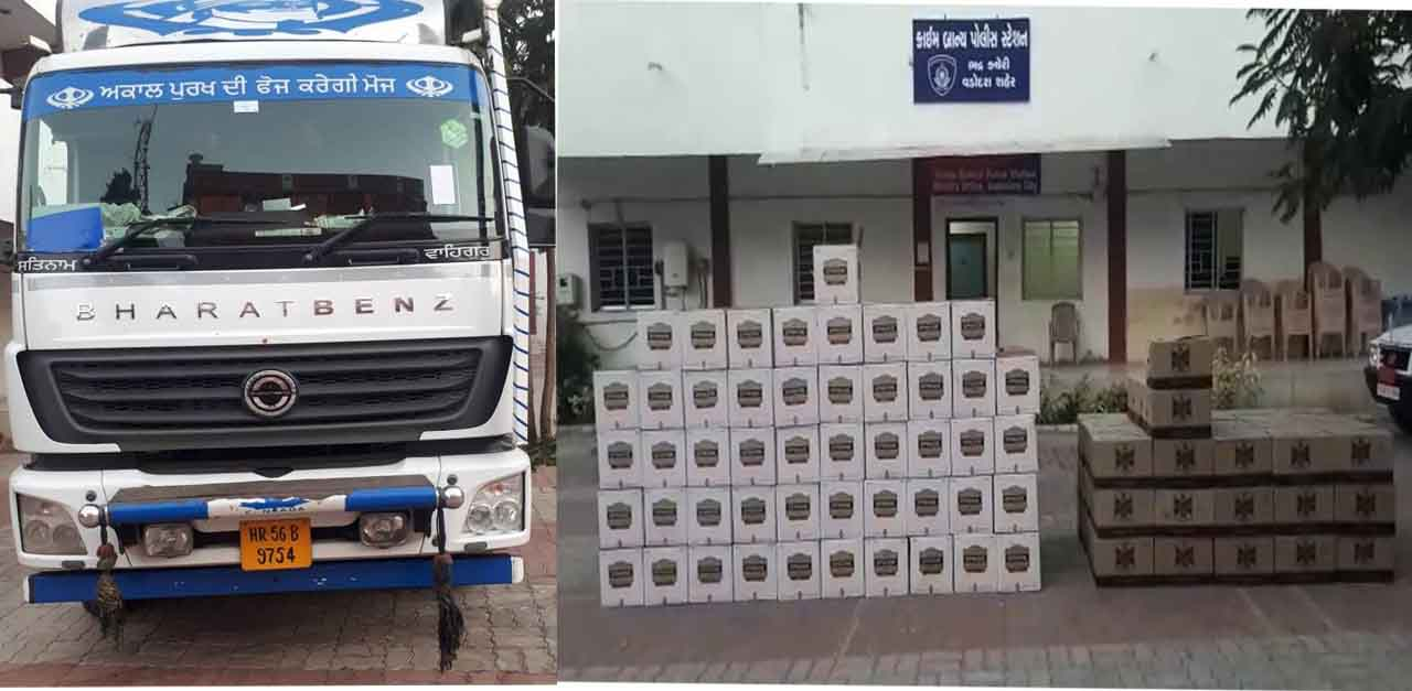 Crime branch caught 328 boxes of IMFL in Vadodara