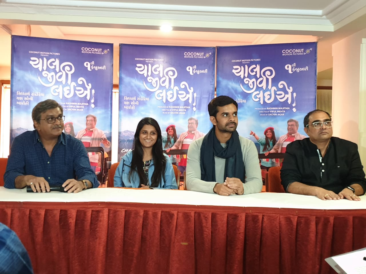 The road-trip film 'ChaalJeeviLaiye' ready to release on 1st February