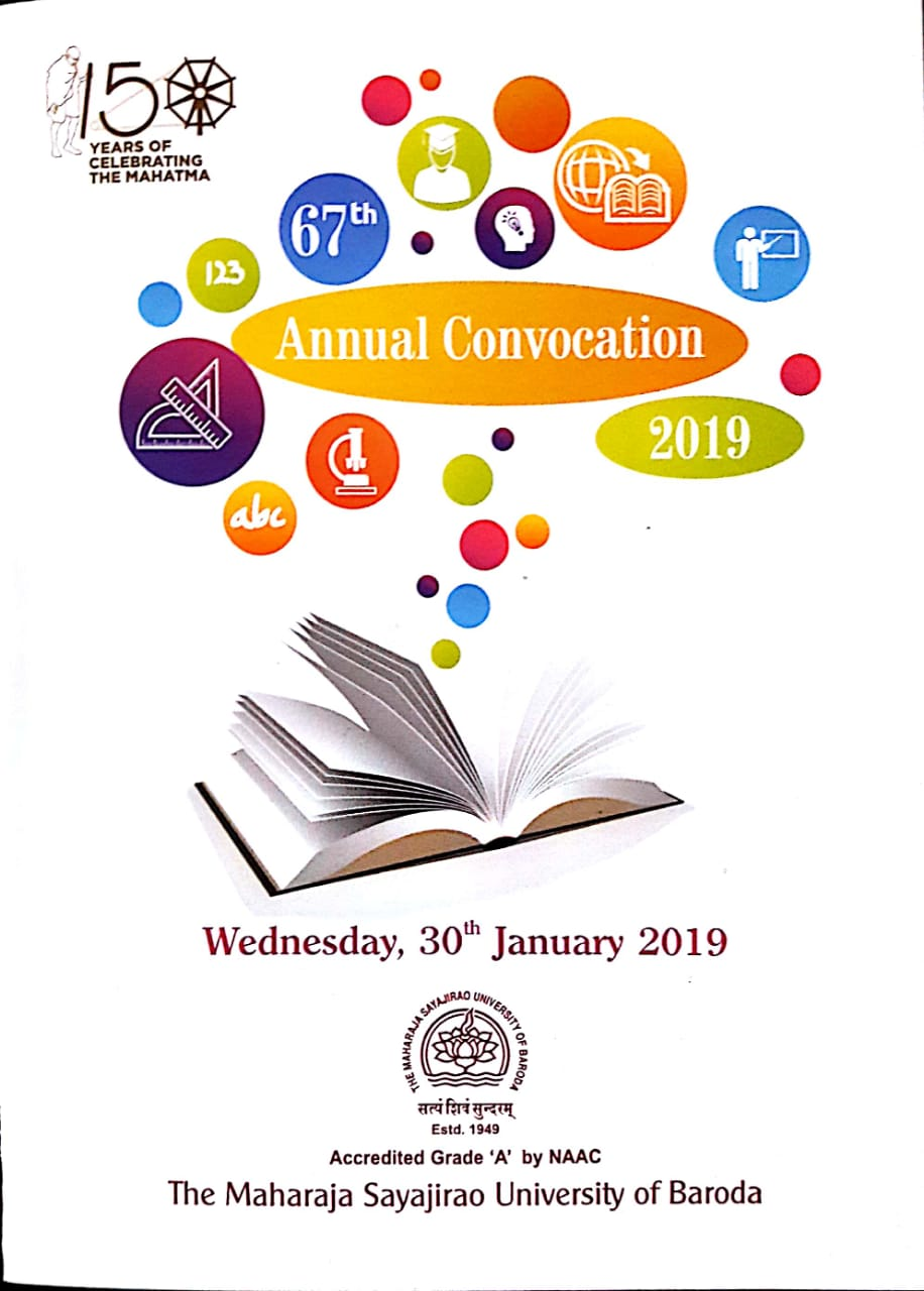 Union Minister Suresh Prabhu will be the chief guest in the 67th MSU annual convocation