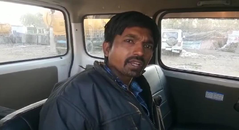 Four armed robbers attacked a scrap dealer in Vadodara