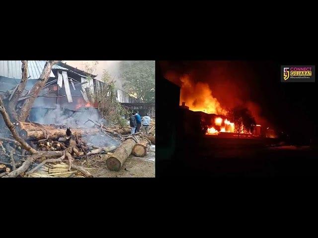 Major fire in body spray making company in Padra