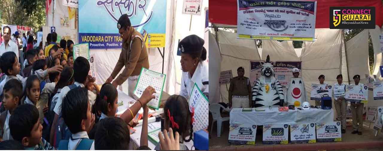 Vadodara traffic police spread awareness about traffic rules in Bal Mela