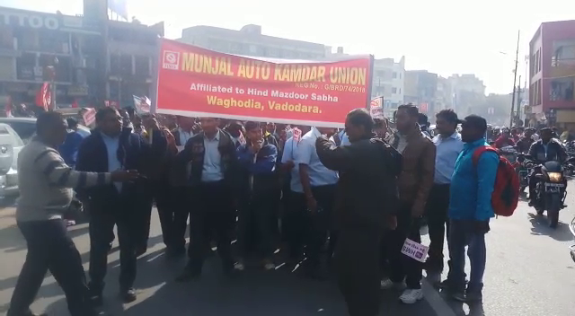 Trade unions strike affects the routine work in Vadodara