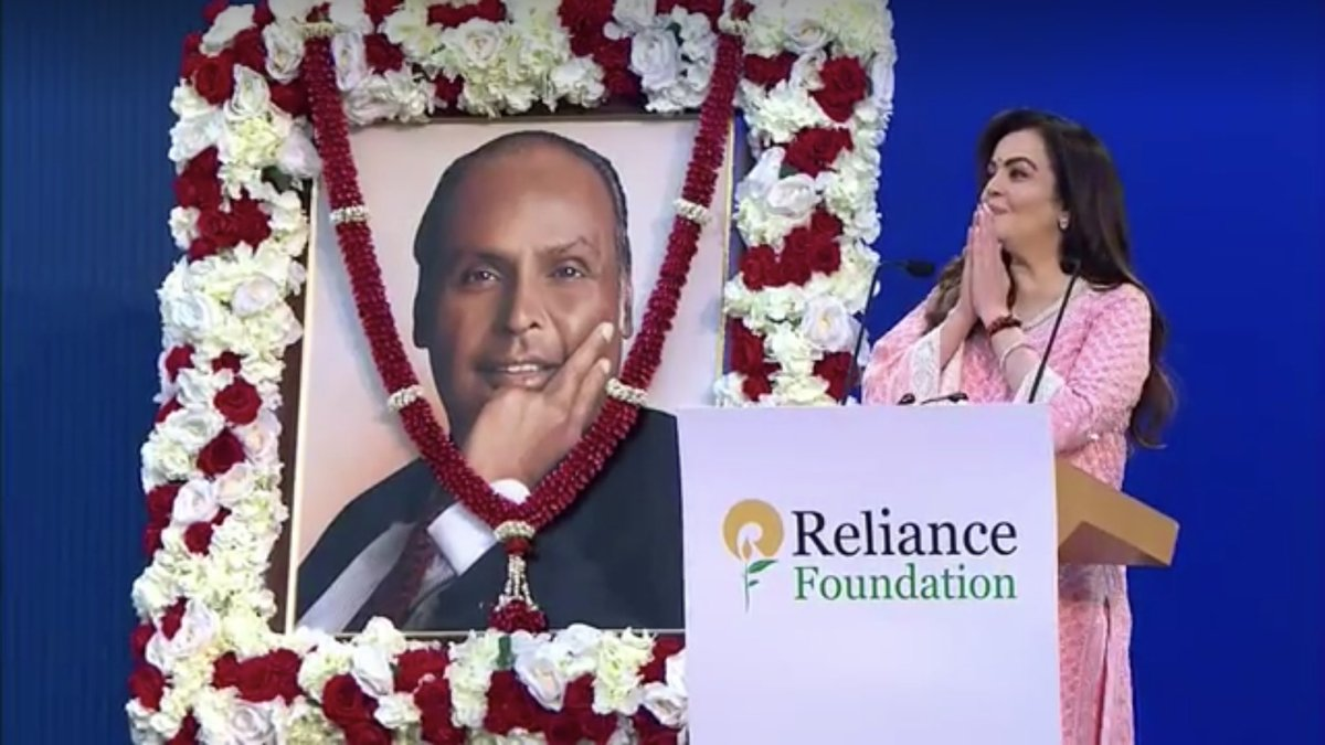 Nita Ambani dedicates Dhirubhai Ambani Square at the Jio World Centre to Mumbai