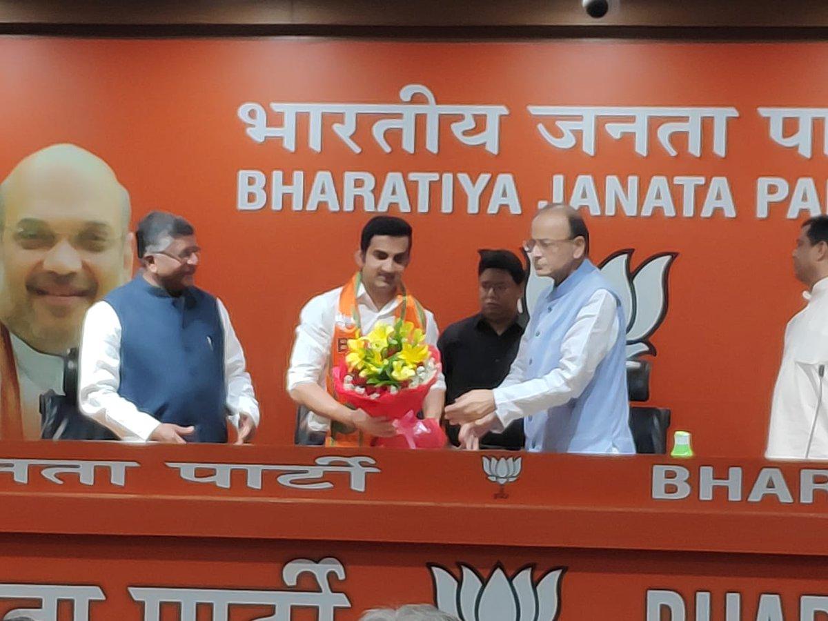 Former Indian cricketer Gautam Gambhir Officially joins BJP