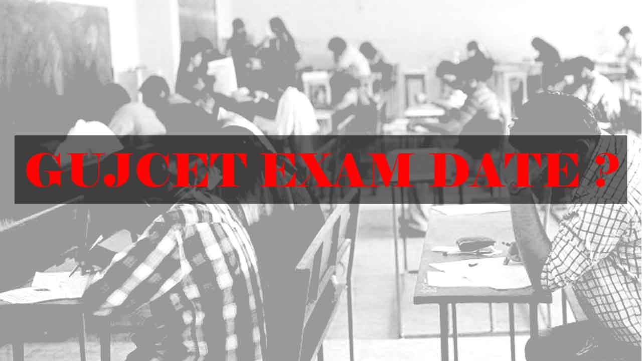 GUJCET exam date will be changed for the third time in the Gujarat state