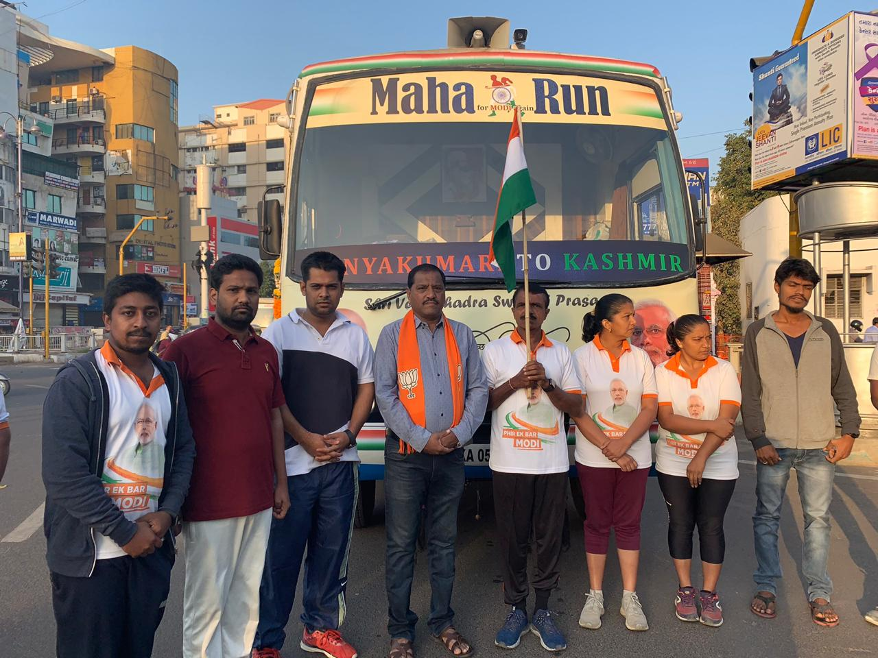 Indian couple running to spread the good governance of PM Narendra Modi