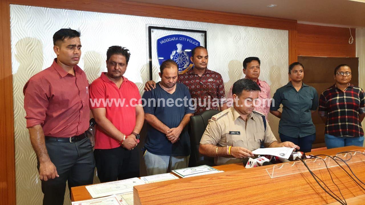 Vadodara crime branch busted fake marksheet racket running from the city