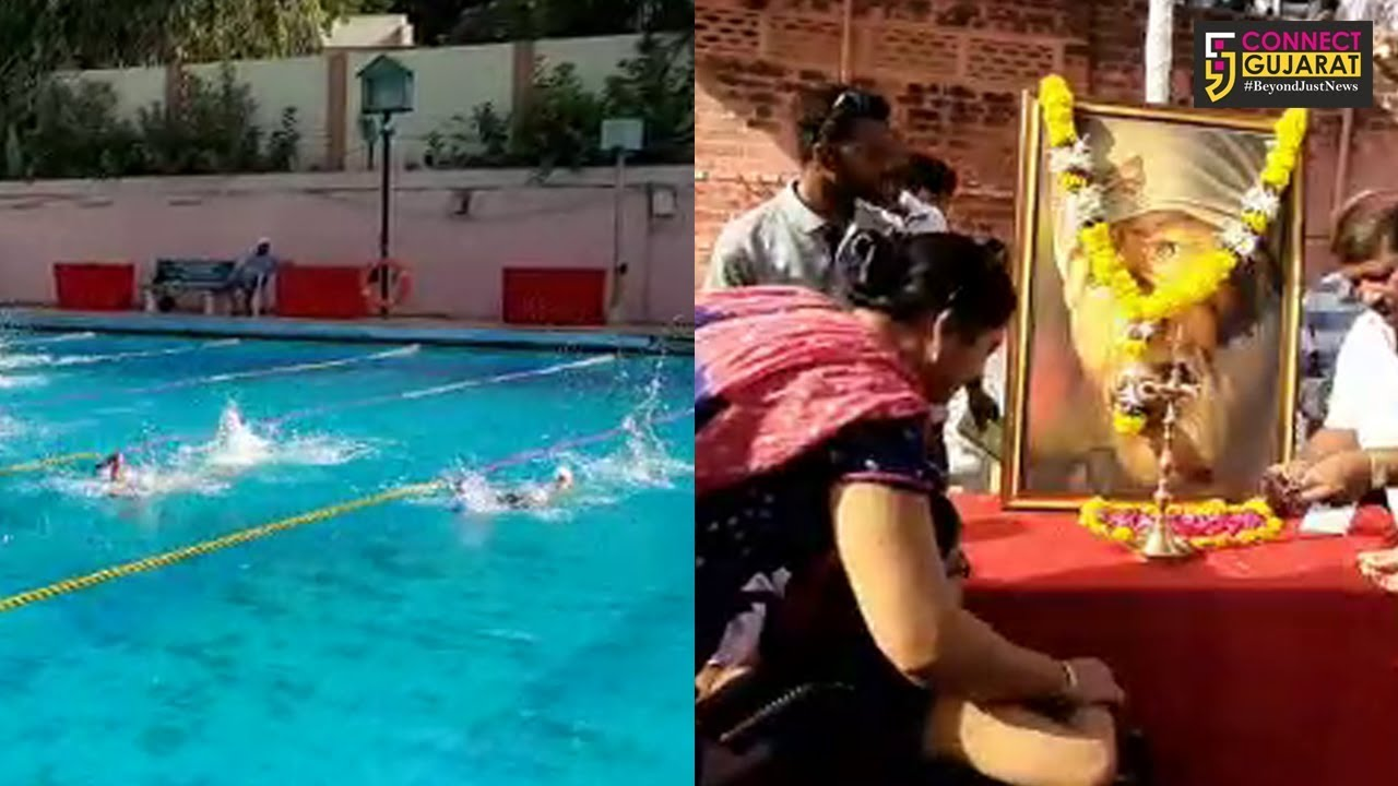 Swimming competition organised by Sainath Charitable Trust