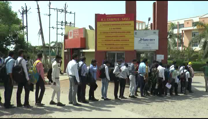 Crowd of educated unemployed youths turned up for campus interview at KJIT Savli