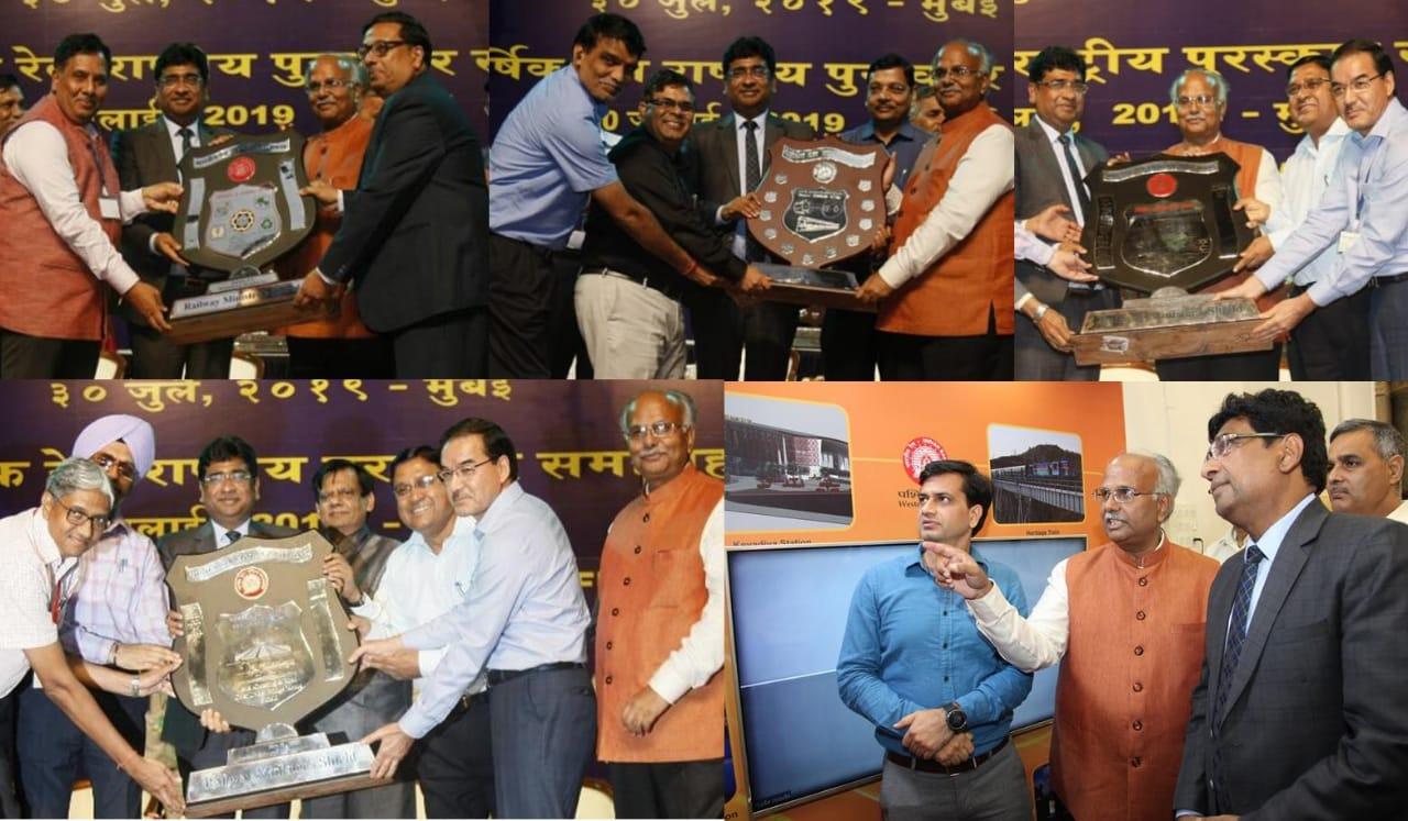 64th ANNUAL RAILWAY NATIONAL WEEK AWARDS HELD AT MUMBAI