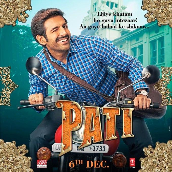 Kartik Aaryan in first poster of Pati, Patni Aur Who