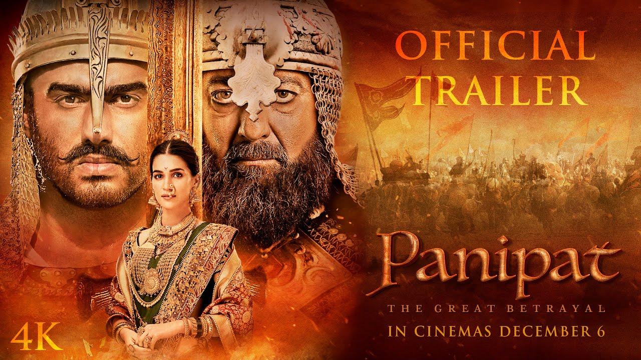 Panipat Traileris out: Arjun & Sanjay Dutt face off in 'Historic Battle'