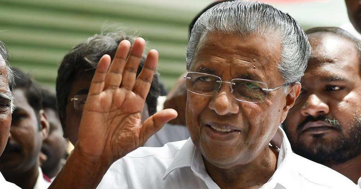 Kerala became the first state to challenge the contentious CAA
